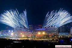 Derrière le Nid d'oiseau du stade olympique de Pékin